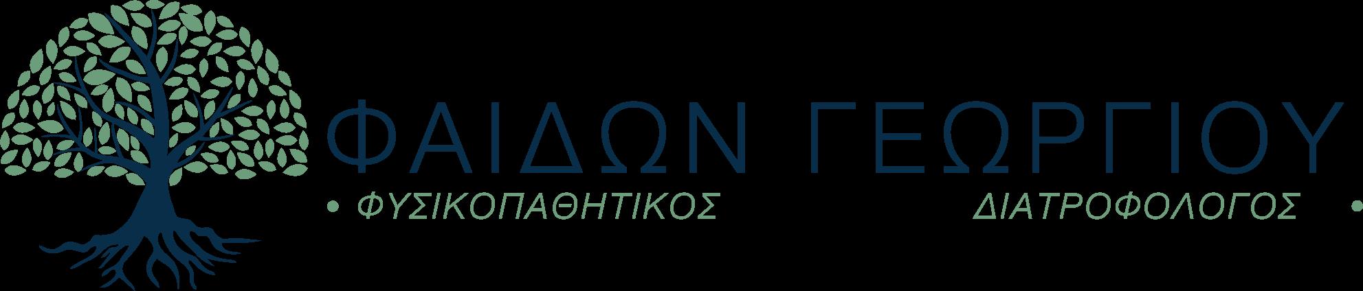 Fedon Georgiou
